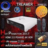 Xtreamer Express ใหม่ Realtek 1295Dd Android V 6 ฟรี มาพร้อม Remote Air Mouse C120 ด้านหลังคีบอร์ด และสาย Hdmi Peak 2 4K Hdr Media Player Android Box ใหม่ล่าสุด