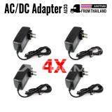 ซื้อ Xtreme Adapter Power Supply อะแดปเตอร์กล้องวงจรปิด Cctv 12V 1000Ma 1500Ma รุ่น 12V 1A 1 5A 4Pcs In Pack ออนไลน์ ถูก