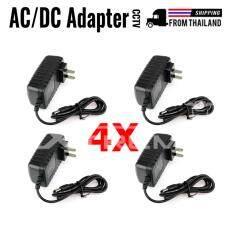 ราคา Xtreme Adapter Power Supply อะแดปเตอร์กล้องวงจรปิด Cctv 12V 1000Ma 1500Ma รุ่น 12V 1A 1 5A 4Pcs In Pack Xtreme ออนไลน์