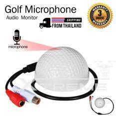 Xtreme Microphone Golf / ไมโครโฟนกล้องวงจรปิด - ทรงลูกกอล์ฟ / CCTV / IP Camera
