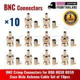 ราคา Xtreme Bnc Crimp Connectors For Rg6 Rg58 Rg59 Coax Male Antenna Cable Set Of 10Pcs Xtreme กรุงเทพมหานคร