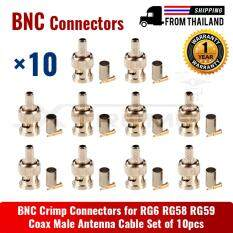 Xtreme BNC Crimp Connectors for RG6 RG58 RG59 Coax Male Antenna Cable Set of 10pcs