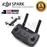 ซื้อ Xtreme รีโมท สำหรับ Dji Spark Remote Controller For Spark ถูก กรุงเทพมหานคร
