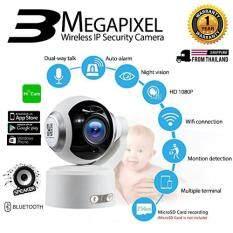 ราคา Xtreme Ip Camera Full Hd 1080P 3Mp Wifi P2P Pan Tilt Two Way Audio Motion Detection Wireless Bluetooth Speaker Ip Security Camera Home ออนไลน์