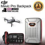 ราคา Xtreme กระเป๋าสะพาย Hardshell Backpack สำหรับ Dji Mavic Pro สีเงิน ใหม่ ถูก