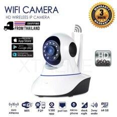 Xtreme  P2P CCTV PTZ กล้องวงจรปิดไร้สาย IP Camera / Wifi / Lan Port / Day&Night / Infrared / อินฟราเรด / ความละเอียด1.3 ล้านพิกเซล / HD 960P / ติดตั้งด้วยระบบ Plug And Play / มีเสาสัญญาณ 2 เสา / สามารถจับภาพในที่มืด / มีไมโครโฟนและลำโพงในตัว