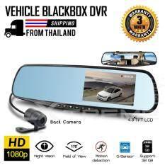 Xtreme กล้องติดรถยนต์ Vehicle Blackbox DVR / Car Camera /  ทรงกระจกมองหลัง / วีดิโอ Full HD 1080P / ถ่ายภาพกลางวันและกลางคืน / G-Sensor / หน้าจอขนาด 4.3 นิ้ว / ระบบตรวจจับความเคลื่อนไหว / บันทึกแบบวน