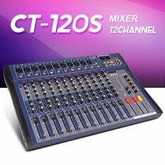 ส่วนลด Xtuga Ct120S Usb 12 ช่อง Mic Line เครื่องผสมเสียง Mixing คอนโซล Usb Xlr อินพุต 3 Band Eq 48 โวลต์ Phantom Power กับ Power Adapter Owlview