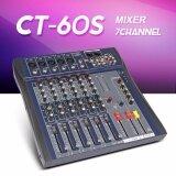 โปรโมชั่น Xtuga Ct60S Usb 6 ช่อง Digtal Mic Line Mixer Mixer คอนโซล 48 โวลต์ Phantom Power สำหรับการบันทึกเสียง Dj Stage คาราโอเกะ Music ชื่นชม จีน