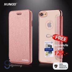 ราคา Xundd Iphone 6 และ Iphone6S Xundd Encore Series เคสกระเป๋ามีฝาปิด ใส่บัตรได้ สีชมพู Rose Gold Rose Gold ราคาถูกที่สุด