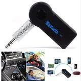 โปรโมชั่น Y And L Support บลูทูธในรถยนต์ Bluetooth Speaker Car Bluetooth Music Receiver Hands Free D06 Y And L Support