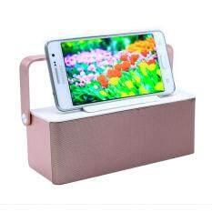 ขาย ซื้อ Yayusi Bluetooth Speaker B6 สีชมพู ลำโพงบลูทูธดีไซด์สวย เสียงดี มีคุณภาพ