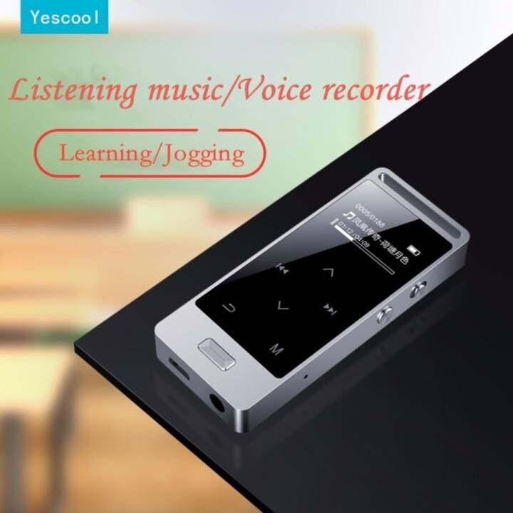 ราคา Yescool X3 8GB Touch Screen MP3 Player Metal APE|FLAC|WAV High Sound  Quality Lossless Music Walkman lyric display with FM radio E-book