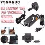 ทบทวน ชุดจ่ายไฟ Yongnuo 12V 5A Ac Power Adapter With Us Plug Voltage 100 240V By 9Final For Yongnuo Yn600L Series Yn300Iii Yn168 Yn216 Yn1410 Yn300Air Yn160Iii Yn360 Yn608 Yn600Rgb Yn308 Yn600 Air Video Light Yongnuo