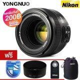 โปรโมชั่น Yongnuo 50Mm F1 8 Af For Nikon กรุงเทพมหานคร