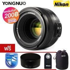 ขาย Yongnuo 50Mm F1 8 Af For Nikon กรุงเทพมหานคร