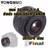 เลนส์ฟิก ละลายหลัง Yongnuo Prime Fixed Lens Yn 50Mm F1 8 By 9Final For Canon Eos Dslr Ef Mount Black มีประกัน 6 เดือน ถูก