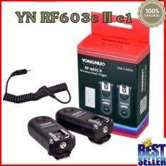 ขาย Yongnuo Rf 603Ii C1 For Canon Wireless Shutter Release Flash Trigger Yongnuo เป็นต้นฉบับ