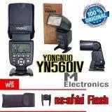 ราคา Yongnuo แฟลช Yn 560Iv Flash Speedlite ใช้ได้กับกล้อง Canon Nikon Pentax Olympus Dslr Cameras Yongnuo ใหม่