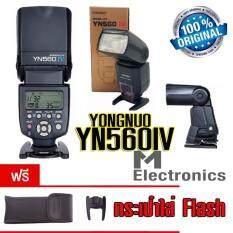 Yongnuo แฟลช Yn-560iv Flash Speedlite ใช้ได้กับกล้อง Canon Nikon Pentax Olympus Dslr Cameras