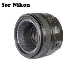 ราคา Yongnuo Yn 50Mm F1 8N ออโตโฟกัสเลนส์ Prime Lens For Nikon Dslr ส่งด่วน 24ชม สีดำ Yongnuo