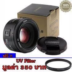 โปรโมชั่น Yongnuo Yn50Mm F1 8 For Canon ฟรี Uv Filter 52 Mm กรุงเทพมหานคร