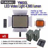 ขาย Yongnuo Yn600L Led Video Light By 9Final ไฟต่อเนื่องสำหรับถ่ายภาพและวีดีโอ ฟรี แบต F970 2 ก้อน และ Charger 2 Port 1Set Yongnuo