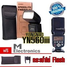 Yongnuo แฟลช Yongnuo Yn-560iii Camera Flash Light (black) ไม่รวม Battery 5600k Color Temperature By M_electronics.