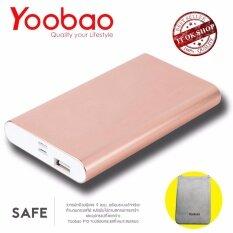 ส่วนลด Yoobao 13000 Mah P13 Power Bank พาวเวอร์แบงค์ แบตเตอรี่สำรอง ซอง Yoobao ไทย