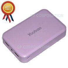 ซื้อ Yoobao แบตสำรอง 20000 Mah รุ่น Power Bank Ultra Mm20 M25 สีม่วง ใหม่