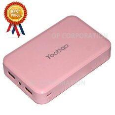 ราคา Yoobao แบตสำรอง 20000 Mah รุ่น Power Bank Ultra Mm20 M25 Pink Yoobao เป็นต้นฉบับ