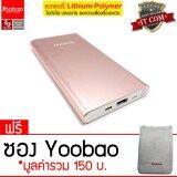 ทบทวน ของแท้ Yoobao 20000Mah A20 แบตเตอรี่สำรอง Led Dual Output Universal Charging ซอง Yoobao