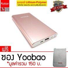 ราคา ของแท้ Yoobao 20000Mah A20 แบตเตอรี่สำรอง Led Dual Output Universal Charging ซอง