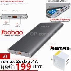 ทบทวน Yoobao 20000Mah Ma20 แบตเตอรี่สำรอง Led Dual Output Universal Charging ของแท้ Remax Adapter 2Usb3 4A Rmt6188