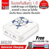 ซื้อ ของแท้ Yoobao 20000Mah Mg20 Power Bank Cute Large Capacity 2A Fast Universal Charge Cloth Bag Led Usb ถูก