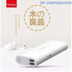 ส่วนลด ของแท้ Yoobao 20000Mah Mn20 Power Bank Cute Large Capacity 2A Fast Universal Charge ไทย