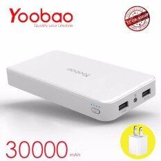 ขาย ซื้อ Yoobao 30000 Mah M30 Power Bank พาวเวอร์แบงค์ แบตเตอรี่สำรอง ขาว Adapter ไทย