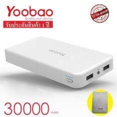 ราคา Yoobao 30000 Mah M30 Power Bank พาวเวอร์แบงค์ แบตเตอรี่สำรอง ขาว ซอง เป็นต้นฉบับ