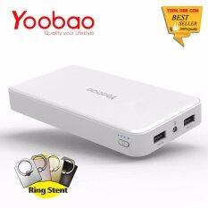 ซื้อ Yoobao 30000 Mah M30 Power Bank พาวเวอร์แบงค์ แบตเตอรี่สำรอง ขาว Ring Stent คละสี Yoobao ถูก