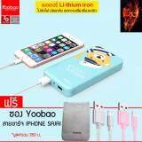 โปรโมชั่น ของแท้ Yoobao 30000Mah M30 Power Bank Cute Large Capacity 2A Fast Red Mobilephone Universal Charge ซอง สายชาร์จ Sajai 100Cm คละสี Yoobao ใหม่ล่าสุด