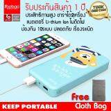 ซื้อ ของแท้ Yoobao 30000Mah M30 Power Bank Cute Large Capacity 2A Fast Red Mobilephone Universal Charge ซอง Yoobao