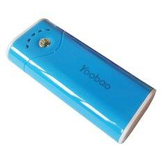 ราคา แบตเตอรี่สำรอง Yoobao 5200 Mah Blue ใหม่ล่าสุด