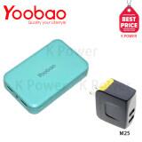 ขาย ซื้อ ออนไลน์ Yoobao แบตสำรอง 20000 Mah รุ่น Power Bank Ultra M25 สีฟ้า Remax Adapter Usb Charger 3 4A 2Usb Rmt6188 Black