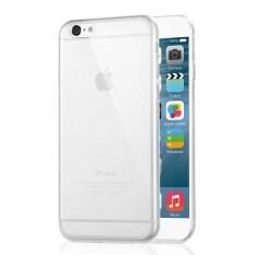 ส่วนลด Yoobao เคส ซิลิโคน Protective Case Iphone 6 6S White Yoobao ใน กรุงเทพมหานคร