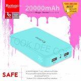ทบทวน Yoobao M25 20000Mah Power Bank พาวเวอร์แบงค์ แบตเตอรี่สำรอง Dual Outputs Mobile Joystick ซอง