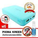 ทบทวน Yoobao M25 20000Mah Power Bank น้ำยา Pixma Kreen 25Ml Yoobao