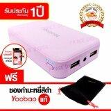 ราคา Yoobao M25 20000Mah Power Bank Purple แถมฟรีซองกำมะหยี่ Yoobao Yoobao ใหม่