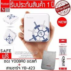 ซื้อ ของแท้ Yoobao Ma13 13000Mah Power Bank แบตเตอรี่สำรอง Dual Usb Output 2A Fast Output Mini ซอง Yb 423 100Cm คละสี ถูก ไทย