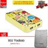 ราคา ของแท้ Yoobao Mm20 20 000Mah Newgraphic พาวเวอร์แบงค์ แบตเตอรี่สำรอง Dual Outputs ซอง Yoobao ออนไลน์