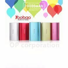 ซื้อ Yoobao Mp20 20000Mah Power Bank แบตเตอรี่สำรอง Dual Inputs Micro Magicseries ของแท้ Grey ออนไลน์ ถูก
